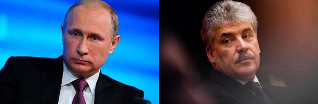 Фото Путина и Грудинина