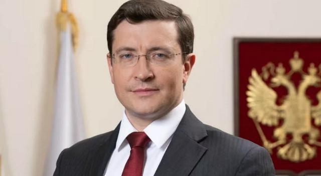 Губернатор Нижегородской области в 2018 году