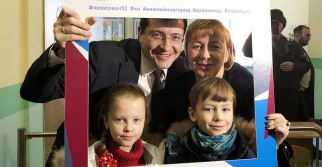 Губернатор Нижегородской области с семьей 2018