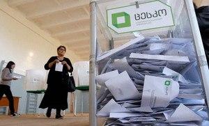 Выборы в Грузии 2018: итоги