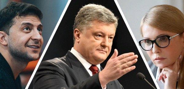 Кто лидирует в рейтинге кандидатов президента Украины