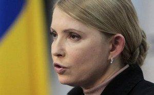 Юлия Тимошенко предвыборная программа