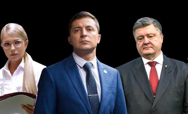 Тройка кандидатов в президенты