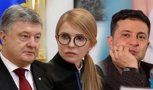 Лидеры рейтинга на пост президента Украины сегодня – 2.03.2018