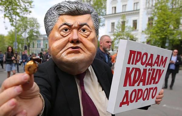 Порошенко занял 3 место в рейтинге кандидатов