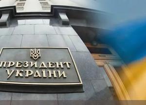 Кто лидирует в рейтинге кандидатов президента Украины 08.03.2019