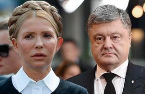 Рейтинг кандидатов в президенты Украины на сегодня от Савика Шустера