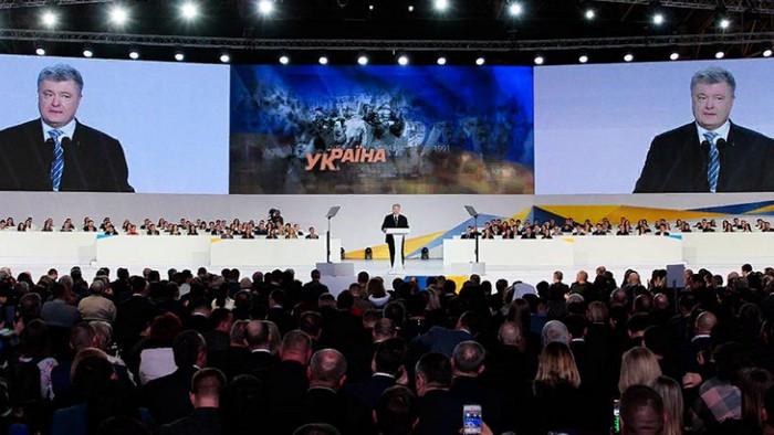 Предвыборное выступление действующего президента Украины