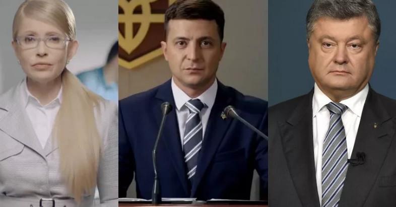 Лидеры рейтинга кандидатов в президенты Украины