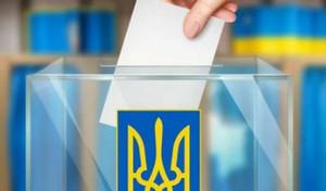 Результаты выборов на Украине сегодня 1 апреля 2019. Обработано 40% бюллетеней.
