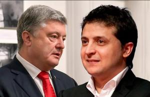 Дебаты Зеленский и Порошенко. Дата проведения, смотреть онлайн