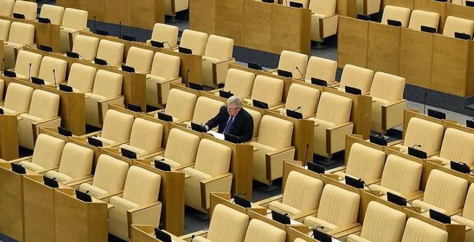Свободные кресла в Госдуме