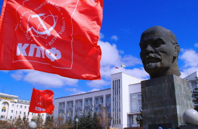 Кандидаты в Госдуму от партии КПРФ