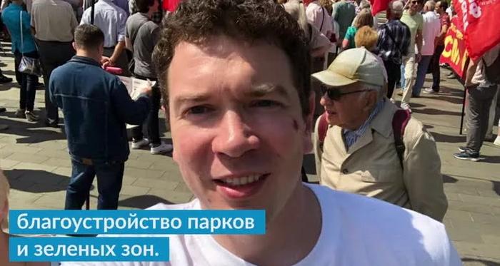 Александр Олегович Видьманов