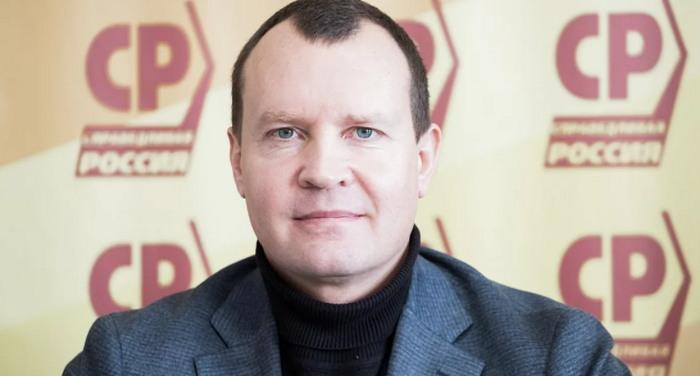 Олег Брячак Справедливая Россия