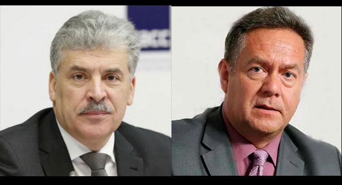 Павел Грудинин и Николай Платошкин