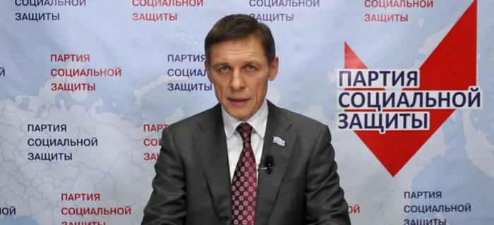 владимир михайлов партия социальная защита