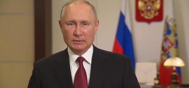 Обращение Путина перед выборами в Госдуму 16 сентября 2021 года